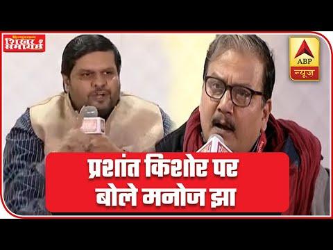 Prashant Kishor Not