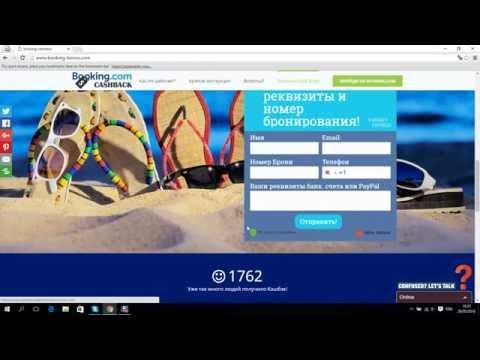 booking affiliate wordpress website template
