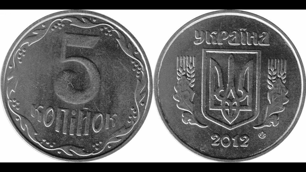 Продам 5 копеек 2009 года украина 50 лари