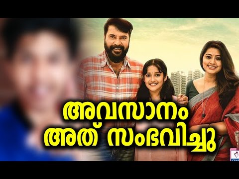 The Great Father Full Malayalam Movie Review   Mammootty, Arya, Sneha   FDFS With TGF