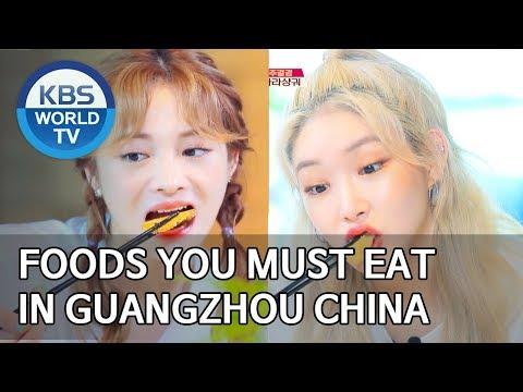 foods-you-must-eat-in-guangzhou-[editor's-picks-/-battle-trip]