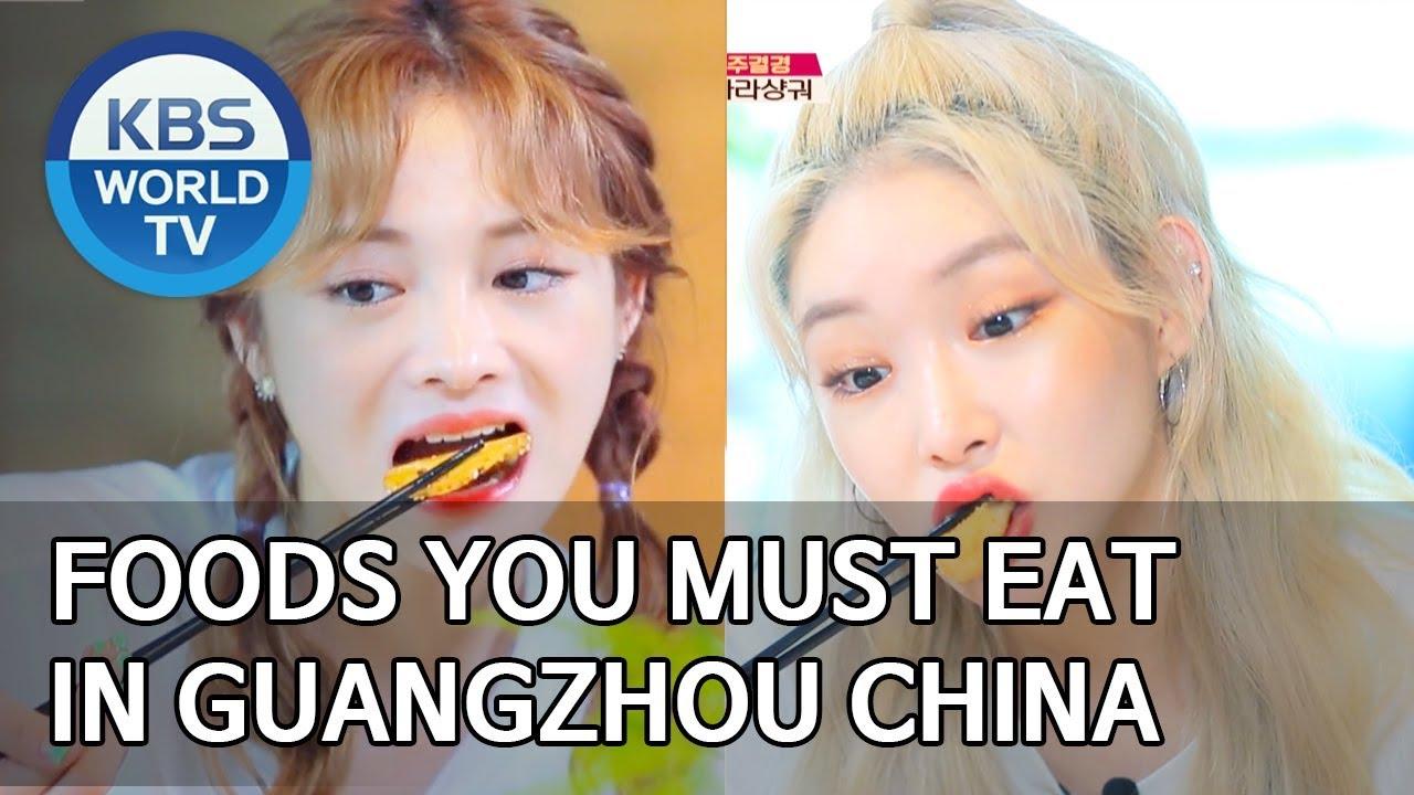 Download Foods you must eat in Guangzhou [Editor's Picks / Battle Trip]