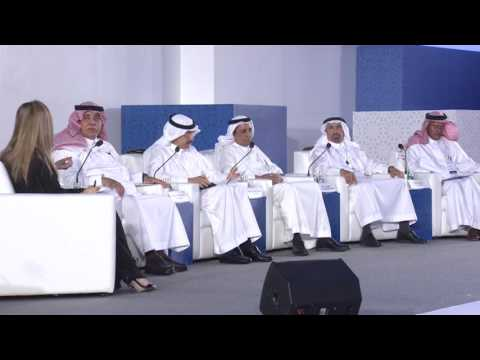 Saudi Arabia Vision 2030: Growth, Diversification & Transformation of the Economy