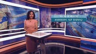 Видеоуроки «Elifbe». Новости