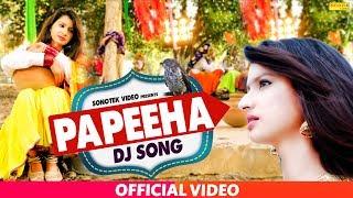 Papiha | Nidhi Sharma | Kavita Sabu | Latest Haryanvi Songs Haryanavi 2019 | Sonotek