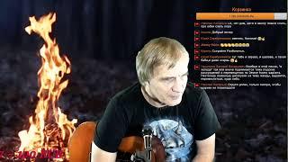 Песни под гитару Бессмертный Высоцкий В лесу ч 1 TB 280