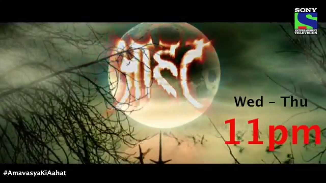 Top 5 Horror Shows On Indian Television - Aahat