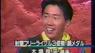 木場 良平 選手.