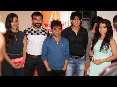 Ajaz Khan, Hiten Tejwani, Rajpal Yadav @ Thoda Lutf Thoda Ishq Trailer Launch