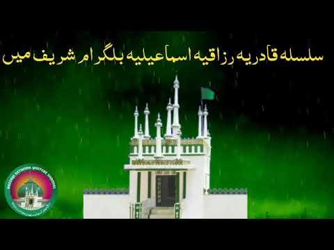 Download Bilgram shareef me silsilaye razzaqiya ismailiya    history of khanqahe ismaliya