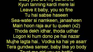 Tanning Full Song Lyrics | Yo Yo Honey Singh | Desi Kalakaar, Honey Singh New Songs 2014