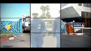 spot la samir  de mohammedia وثائقي شركة سامير بالمحمدية