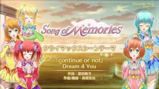 PureWish>第1弾プロジェクト 「Song of Memories」楽曲公開No.18「continue or not」 2017年4月27日発売予定のPlayStationR4ゲームソフト「Song of Memories」の ...