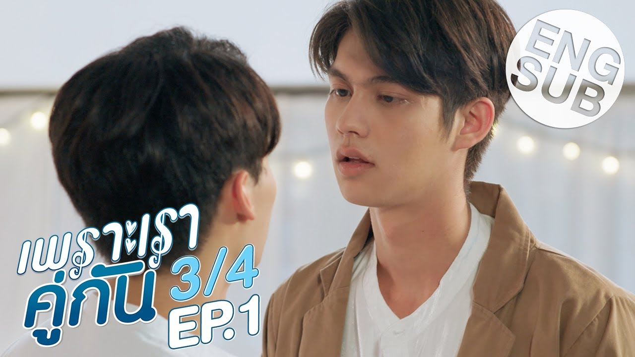 Download [Eng Sub] เพราะเราคู่กัน 2gether The Series   EP.1 [3/4]