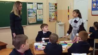 Урок по литературному чтению (учитель Честнова И.В.)