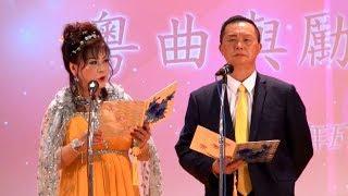 Publication Date: 2019-05-19 | Video Title: 《留取丹心照汗青》趙雄、蕭麗盈