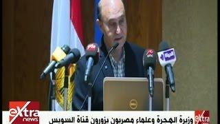 بالفيديو..مهاب مميش: قناة السويس