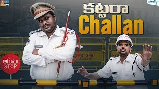 Kattara Challan | Wirally Originals | Tamada Media