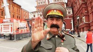 Красная душа, вопреки сталинским репрессиям | РЕАЛЬНОЕ КИНО | 21.05.18