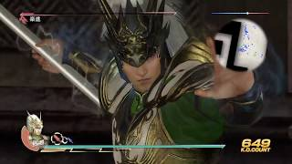 Dynasty Warriors 8:Xtreme Legends - Ma Chao,Nightmare/Ultimate) =+...