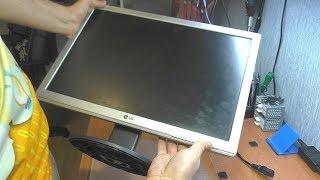 Не включається монітор LG W2042S / РЕМОНТ