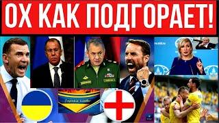 Уже скоро Лондон заявил об игре сб Англии в украинском Донецке и Крыме МИД РФ расстроен