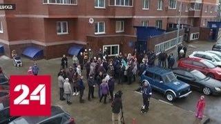 Битва за каждый дом: управляющие компании захватывают жилые комплексы - Россия 24