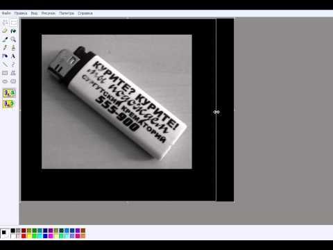 Как сделать демотиватор в Paint.