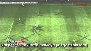PES 2012 - Gameplay Support 1/6