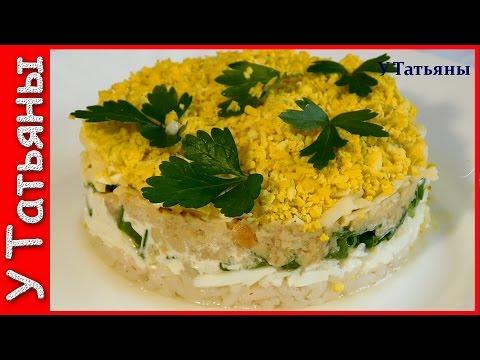 Салаты рецепты салат(без майонеза) с перцем и курицейиз YouTube · Длительность: 2 мин32 с