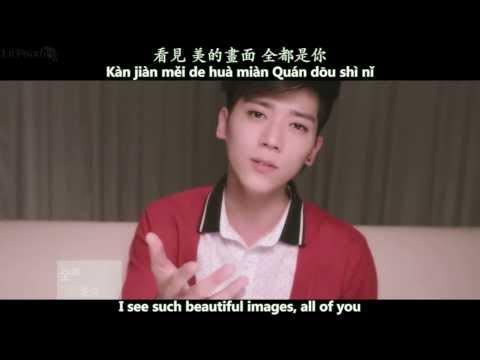 畢書盡 Bii - I Know MV [English Subs + Pinyin + Chinese]