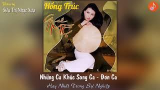 Mùa Sầu Riêng - Hồng Trúc | Nhạc Vàng Bất Hủ