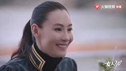 [ENG SUB] Cecilia Cheung - Middle Me Ep1