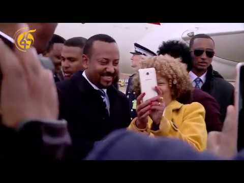 Prime Minister Abiy Ahmed's arrival in Paris, France