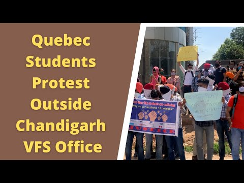 Quebec International Students Protest Outside Chandigarh VFS Office, Quebec Students ਨੇ ਹਿਲਾਈ Canada
