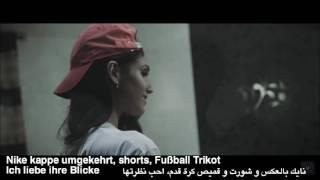 Halbmond Kurdo Arabic أغنية كوردو مترجمة