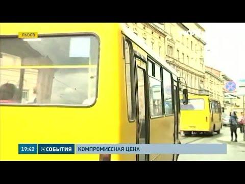 Во Львове повысили цены на проезд в маршрутках