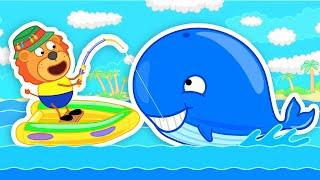 Lion Family Русский - кит - Мультик для детей