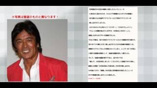 「ワイド!スクランブル」で4代目「相棒」に松崎しげるの映像が・・・W.