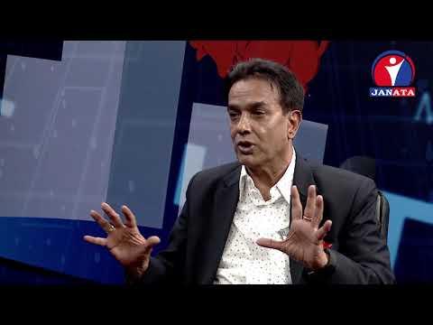 Corporate Talk - Ram Krishna Pokhrel ( Executive Director, Citizen Investment Trust )