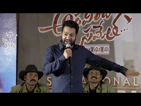 Jr NTR Speech @ Aravindha Sametha Success Press Meet - Trivikram |  Thaman S