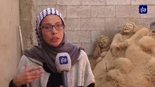 فنانة فلسطينية تجسد معاناة شعبها بالرمال - (2-12-2019)