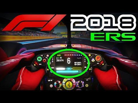 F1 2018 MANUAL ERS TUTORIAL & EXPLANATION!