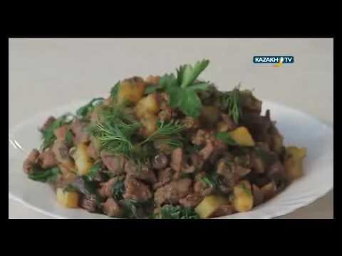 Kazakh cuisine Kuurdak
