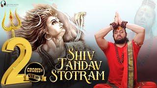Shiv Tandav Stotram | Kalicharan Maharaj | Keshav Kundal | Spectral Audio Production