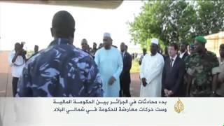 محادثات بالجزائر بين الحكومة المالية وحركات معارضة