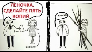 Лютые приколы. Пирожок с яйцом... с СЫРЫМ ))))111