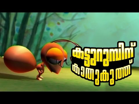 Katturumbu Cute malayalam Nursery song for children from Manjadi   Manchadi cartoon nursery rhymes