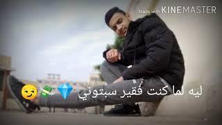 حلات وتس مهرجان فين صحبك بتاع زمان 2020