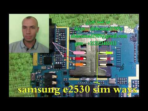 مسارات كارت سيم samsung e2530 sim ways solution